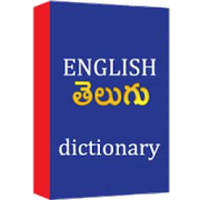 english to telugu dictionary app download