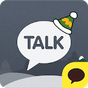 Winter Story - KakaoTalk Theme 8.1.5