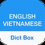 English Vietnamese Dictionary 6.2.7