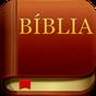 Biblia Sagrada sin anuncios, sin conexión, gratis 4.4