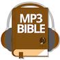 MP3オーディオ聖書 41.0