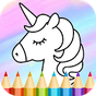 Unicorn Coloring Book 1.16.5