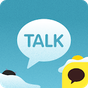 Hide and Seek-KakaoTalk Theme 8.0.0