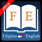 English Filipino Dictionary