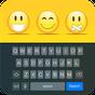 Emoji Keyboard - Emoticons 1.9.11