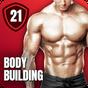 男性用自宅トレーニング - ボディビルアプリ 1.0.9