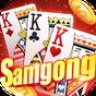 Samgong Indonesia - Kartu Poker Klasik 1.5.0 APK