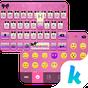 Pink Glitter Emoji Keyboard 24.0