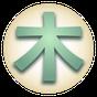 Japanese Kanji Tree 6.2.0