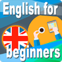 Vα μάθουν αγγλικά για δωρεάν 3.0.5