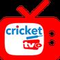 Live Cricket Tv 5.2