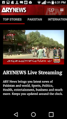 ARY NEWS Android - Free Download ARY NEWS App - ARY SERVICES LTD