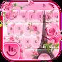 Rose Paris Keyboard Theme 6.8.17.2018