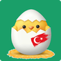 Изучите турецкий словарь - Дети