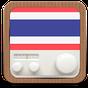 Thailand Radio Stations Online 2.2.1