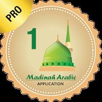 Madinah Arabic App 1 - PRO icon