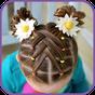 Gaya rambut untuk anak-anak langkah-langkah 1.0