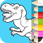 Dino Coloring Pages 1.0.5