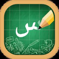 Ícone do Alfabeto Árabe, Escrita Em Árabe
