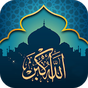 Athan Now : Prayer Times, Quran & Qibla 1.0.6