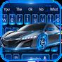 Neon Sports Car Keyboard Theme 10001002