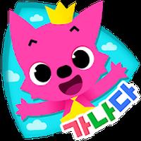핑크퐁! 가나다 한글 아이콘