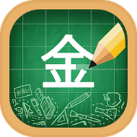 Ícone do Chinese Alphabet, Chinese Letters Writing