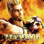 Guide for Tekken 5 2.4 APK