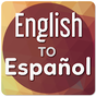 English to Spanish Translator 1.8