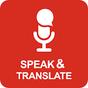 Nói và dịch tất cả các ngôn ngữ Voice Translator 2.1