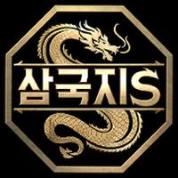 삼국지S 아이콘