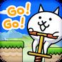 GO!GO!ネコホッピング 1.0.2