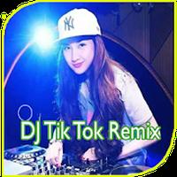 ไอคอน APK ของ DJ Remix Nonstop 2018 - Offline
