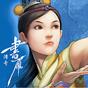 Shuyan Saga™ 1.0