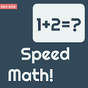 Speed Math 2018 - Ad free 0.0.4