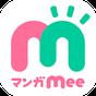 マンガMee 1.0.1