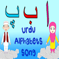 Alif Bay Pay Song   Learn Urdu Alphabets Easy Android - Free