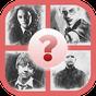 Harry Potter character quiz 3.2.7z