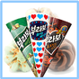 아이스크림퀴즈 1.4.0