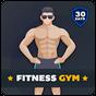 Ev Egzersizleri - Vücut Egzersizleri 1.1.1
