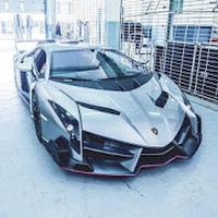 Lamborghini Duvar Kağıtları Simgesi