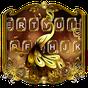 Golden Glitter Butterfly Theme Keyboard 1.1.1