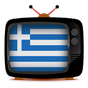 GreekLiveTV - Δείτε Ελληνική Τηλεόραση 2.3.1