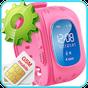 Relógio GPS para crianças, configurando aplicativo  APK