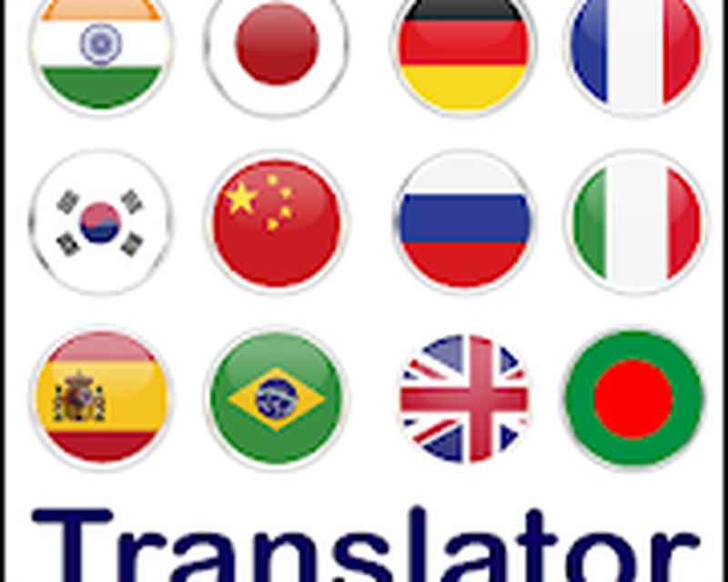 All Language Translator - Translate All Languages Android