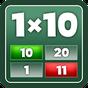 Изучите таблицы умножения, играя бесплатно Multiplication tables 0.4