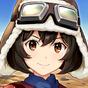 荒野のコトブキ飛行隊  大空のテイクオフガールズ! 1.0.1