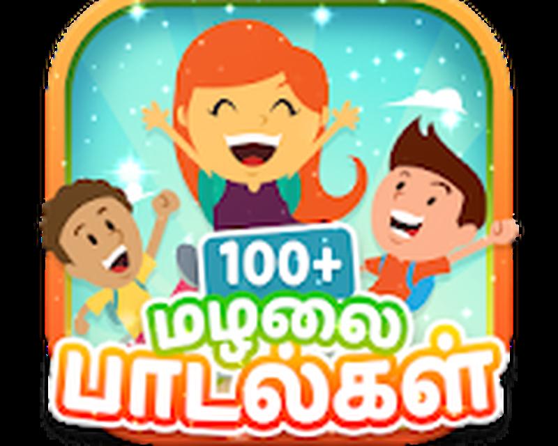Kuzhandhaikal Rhymes Tamil Paadalgal Android - Free Download