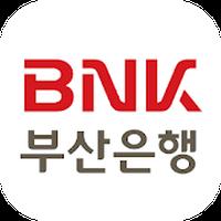 BNK부산은행 모바일뱅킹 아이콘
