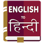 English to Hindi Translator & Hindi Dictionary 3.8